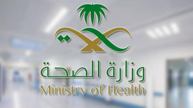 """"""" وزارة الصحة السعودية """" تسجيل 3159 إصابة جديدة بفيروس كورونا و1930 حالة شفاء"""