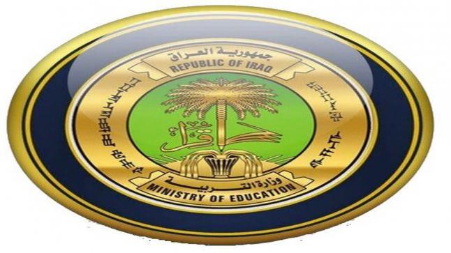 موعد الامتحانات النهائية الصف السادس الإعدادي 2020 بجميع المحافظات العراقية